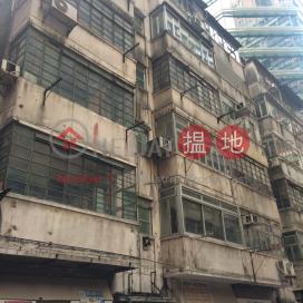 蘭杜街3號,灣仔, 香港島