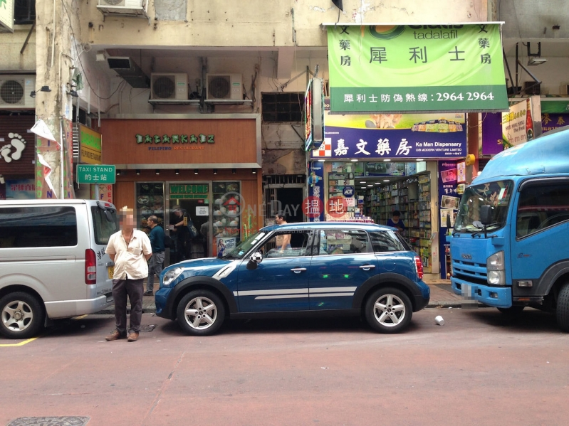 吳松街111-113號 (111-113 Woosung Street) 佐敦|搵地(OneDay)(2)