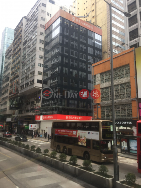 The Bank of East Asia Mongkok Building (The Bank of East Asia Mongkok Building) Mong Kok|搵地(OneDay)(1)
