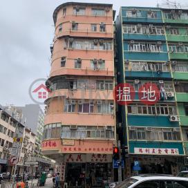 206 KOWLOON CITY ROAD,To Kwa Wan, Kowloon