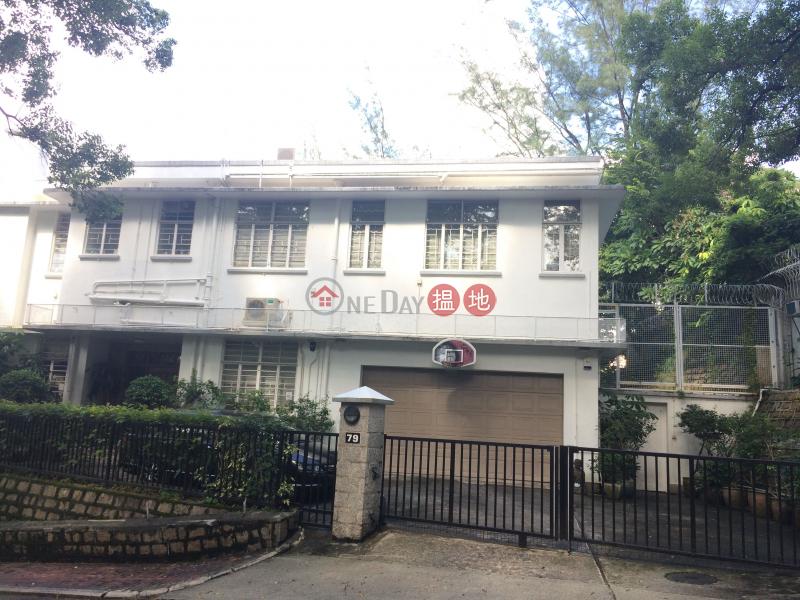 79 Kadoorie Avenue (79 Kadoorie Avenue) Mong Kok|搵地(OneDay)(2)