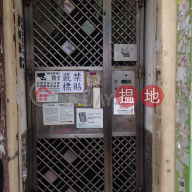 206 Temple Street,Jordan, Kowloon