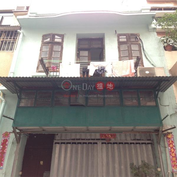 施弼街8號 (8 Shepherd Street) 銅鑼灣|搵地(OneDay)(3)