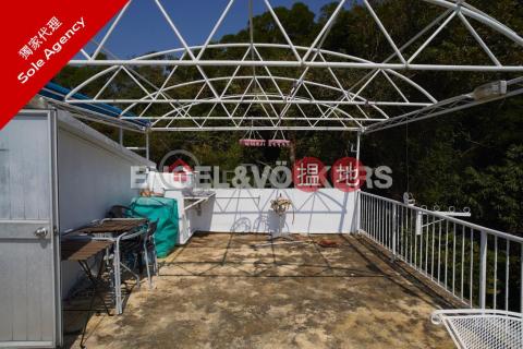 1 Bed Flat for Sale in Yung Shue Wan|Lamma IslandPo Wah Yuen(Po Wah Yuen)Sales Listings (EVHK94421)_0