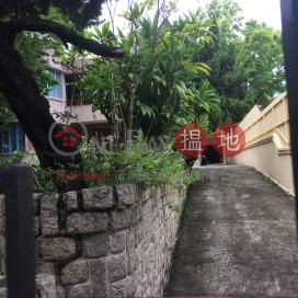 10 SUFFOLK ROAD|沙福道10號