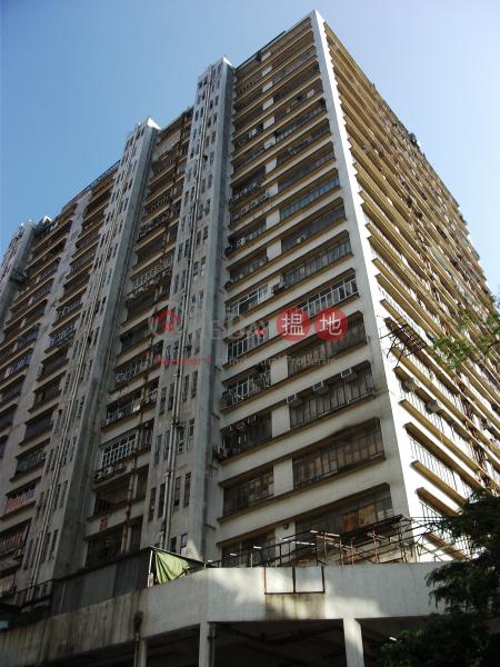 華聯工業中心 沙田華聯工業中心(Wah Luen Industrial Centre)出售樓盤 (charl-03673)
