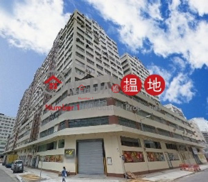 屯門工業中心|屯門屯門工業中心(Tuen Mun Industrial Centre)出租樓盤 (jacka-04424)