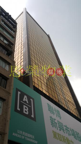 電話: 98755238128告士打道   灣仔區香港出租HK$ 34,100/ 月