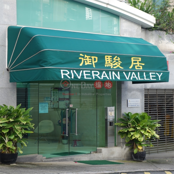 Riverain Valley (Riverain Valley) Happy Valley|搵地(OneDay)(1)