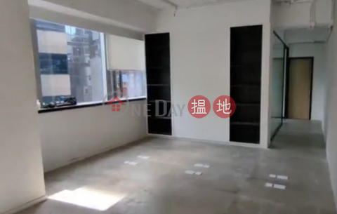 電話: 98755238|灣仔區廣旅集團大廈(Guangdong Tours Centre)出租樓盤 (KEVIN-8179335257)_0