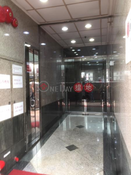 會達中心 (Wui Tat Centre) 上環|搵地(OneDay)(1)