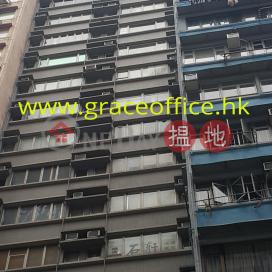 灣仔-裕安商業大廈|灣仔區裕安商業大廈(Yue On Commercial Building)出租樓盤 (KEVIN-1687848560)_3
