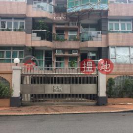 Hunity Garden,Yau Yat Chuen, Kowloon