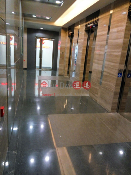 Property Search Hong Kong | OneDay | Industrial, Rental Listings LEGEND TWR