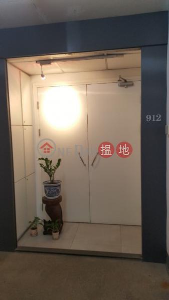 小西灣開放式筍盤出售|住宅單位|明報工業中心A座(Ming Pao Industrial Centre Block A)出售樓盤 (EVHK38984)
