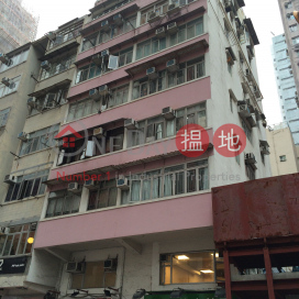 60-62 Electric Road,Tin Hau, Hong Kong Island
