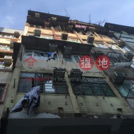 56 KAI TAK ROAD,Kowloon City, Kowloon