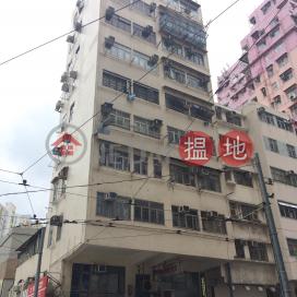 筲箕灣道233-235號,西灣河, 香港島