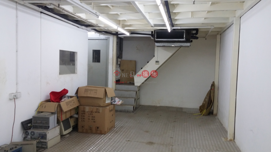 Yue Cheung Centre G/F Workshop | 1-3 Wong Chuk Yeung Street | Sha Tin, Hong Kong Sales HK$ 11M
