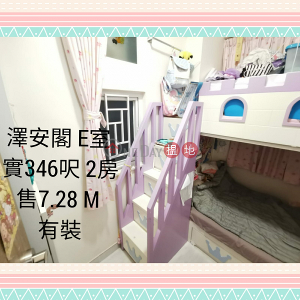 香港搵樓|租樓|二手盤|買樓| 搵地 | 住宅-出售樓盤|澤安閣 中/E室 2房有裝