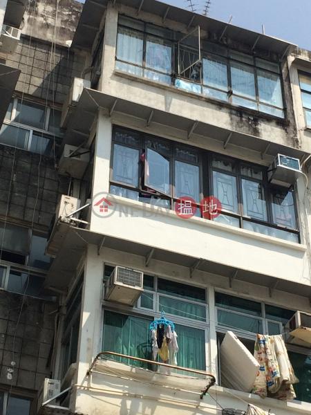 萬年街15號 (15 Man Nin Street) 西貢|搵地(OneDay)(2)