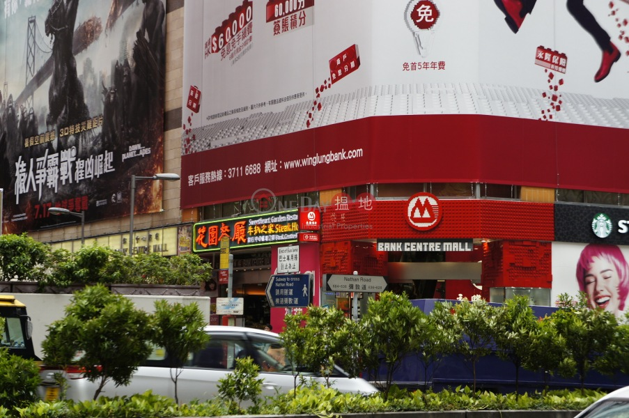 Bank Centre Mall (Bank Centre Mall ) Mong Kok|搵地(OneDay)(2)