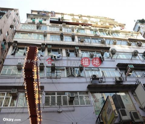 2房1廁,連租約發售《寶明大廈出售單位》|寶明大廈(Po Ming Building)出售樓盤 (OKAY-S910)_0