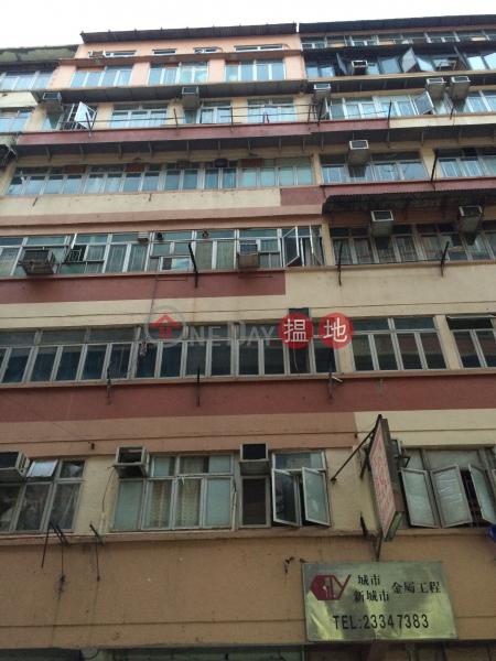 黃埔街11A號 (11A Whampoa Street) 紅磡|搵地(OneDay)(1)