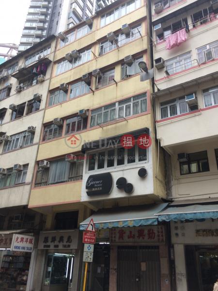 175 Queen\'s Road West (175 Queen\'s Road West) Sheung Wan|搵地(OneDay)(2)