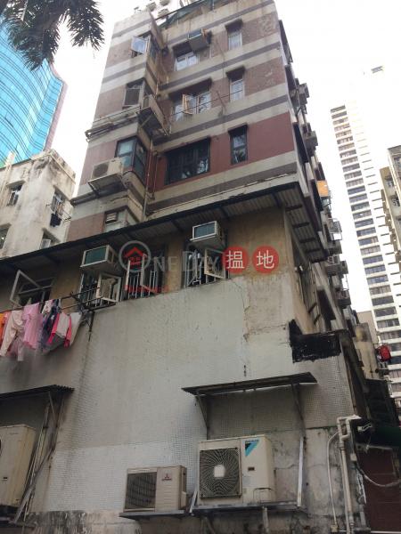 慶邦大樓 (Hing Pont House) 西營盤 搵地(OneDay)(3)
