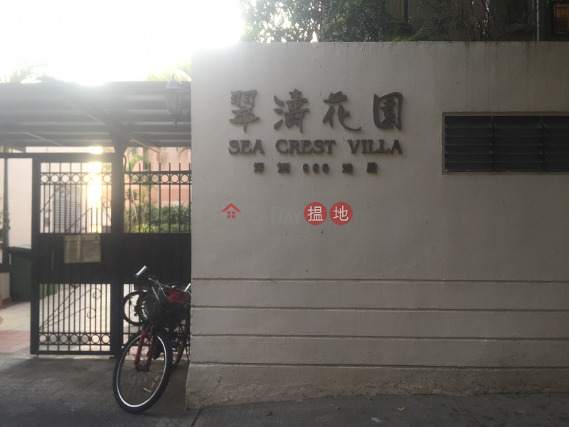 Sea Crest Villa, Block C (Sea Crest Villa, Block C) Peng Chau 搵地(OneDay)(2)