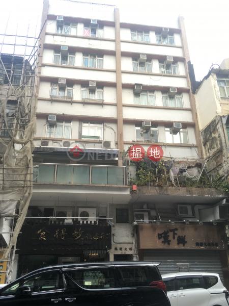 Fuk Luen Building (Fuk Luen Building) Kowloon City 搵地(OneDay)(3)