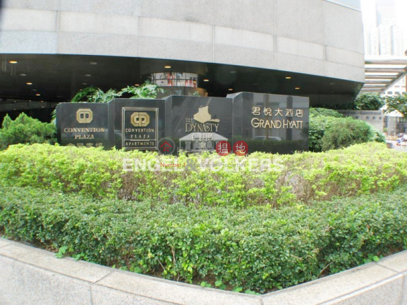 1 Bed Flat for Sale in Wan Chai, Convention Plaza 會展中心 Sales Listings | Wan Chai District (EVHK40784)