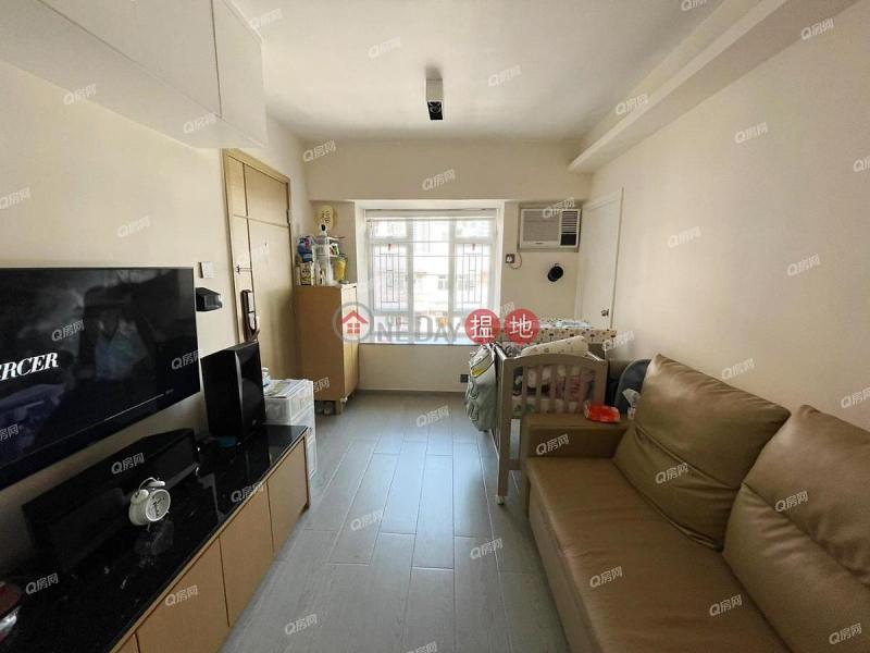 Seaview Garden | 2 bedroom Mid Floor Flat for Sale 300 Shau Kei Wan Road | Eastern District, Hong Kong, Sales HK$ 5.88M