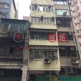 元州街140號,深水埗, 九龍