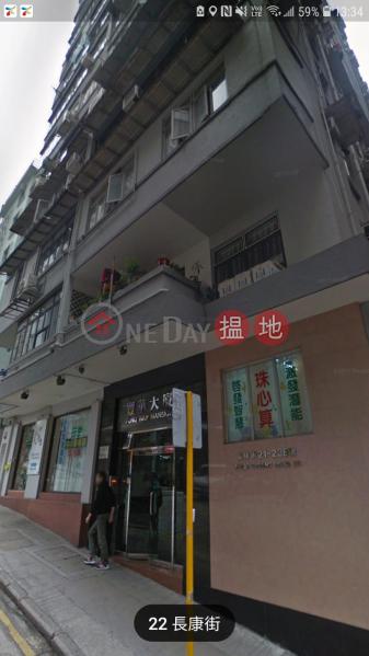 NORTH POINT-FUNG WAH BULIDING 21-23B Cheung Hong Street | Eastern District, Hong Kong | Sales, HK$ 7.5M