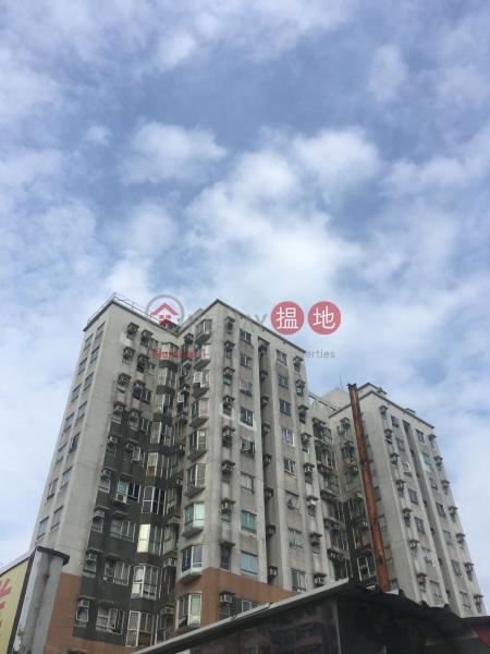 Lai Hung Garden (Lai Hung Garden) Hung Shui Kiu|搵地(OneDay)(1)