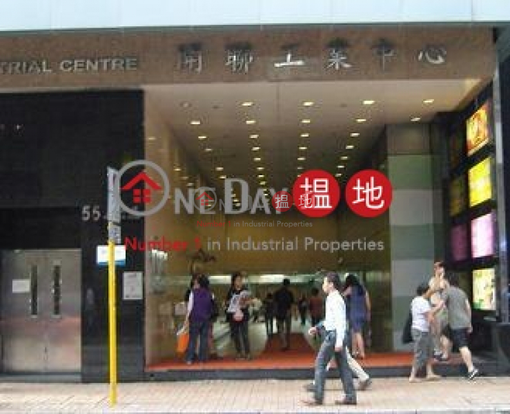 Property Search Hong Kong | OneDay | Industrial | Rental Listings Hoi Luen Industrial Centre