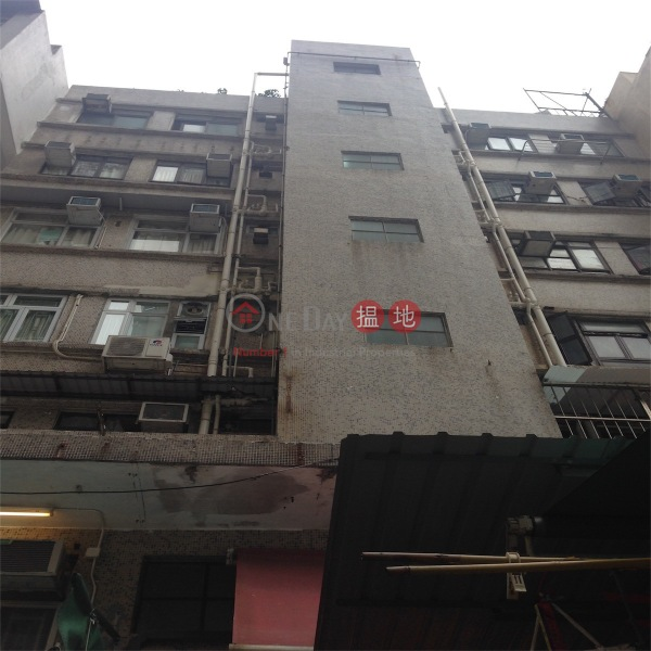 福祥樓 (Fook Cheung House) 灣仔|搵地(OneDay)(5)