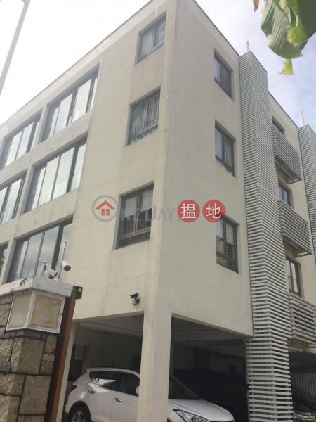 WAH YUEN (WAH YUEN) Kowloon Tong|搵地(OneDay)(2)