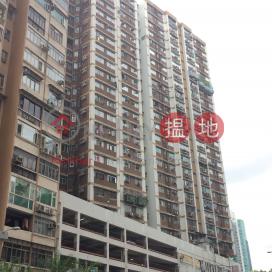 Yee On Court,Mong Kok, Kowloon