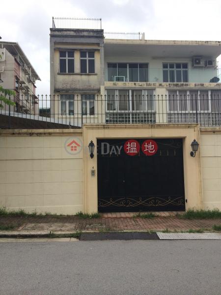 4 Osmanthus Road (4 Osmanthus Road) Yau Yat Chuen|搵地(OneDay)(3)