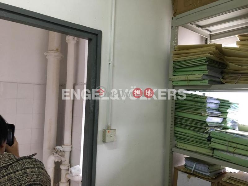鴨脷洲開放式筍盤出售|住宅單位|10利興街 | 南區-香港-出售|HK$ 520萬