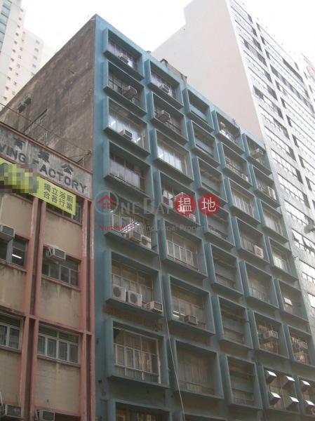 再發工廠大廈 (Joy Fat Factory Building) 長沙灣|搵地(OneDay)(2)