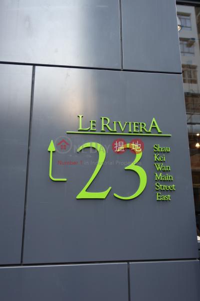 Le Riviera (Le Riviera) Shau Kei Wan|搵地(OneDay)(1)