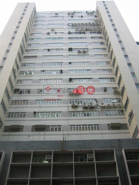 樂聲工業中心|葵青樂聲工業中心(Roxy Industrial Centre)出租樓盤 (wkpro-04713)_0