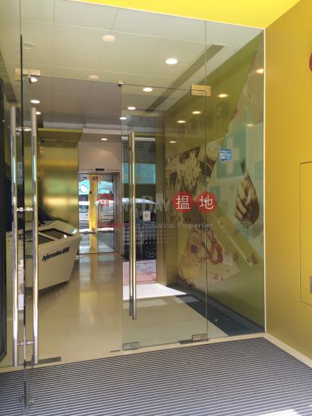 Hang Seng Tsuen Wan Building (Hang Seng Tsuen Wan Building) Tsuen Wan East|搵地(OneDay)(4)