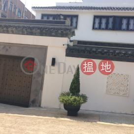 拱璧,赤柱, 香港島