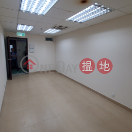 24小時工作坊 連天台 13/4更新 65188188梁|Wang Cheung Industry Building(Wang Cheung Industry Building)Sales Listings (THOMA-2097659978)_0