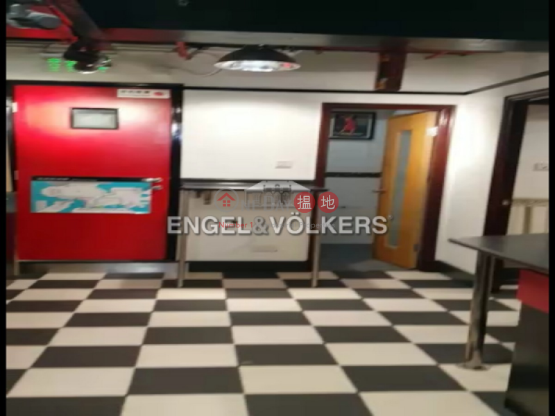 1 Bed Flat for Sale in Wan Chai, Hang Tat Mansion 恆達樓 Sales Listings | Wan Chai District (EVHK39561)
